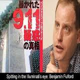 Ben-11-S